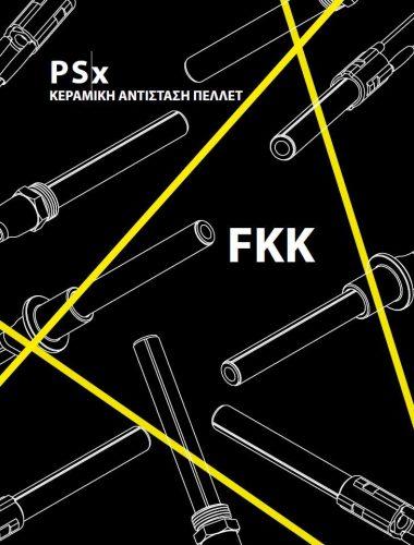 FKK_Pellet_Heater_Catalog_Cover_2021